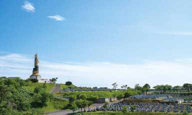 釧路陵墓公苑