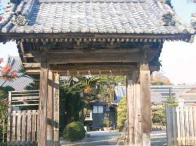 神宮寺霊園