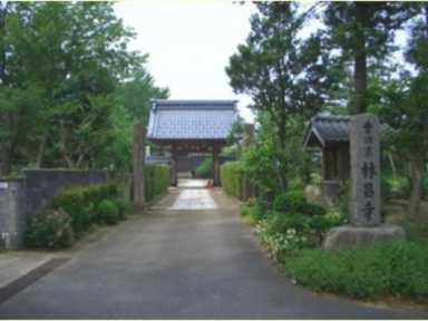 林昌寺 花の墓苑