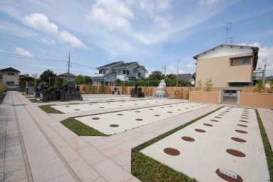香貫光明墓苑