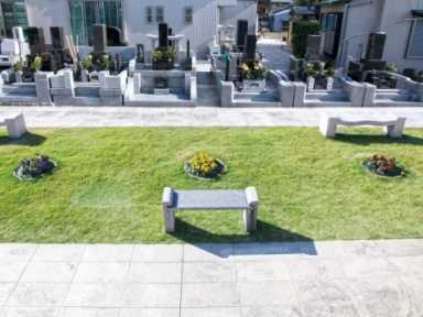 やすらぎの郷墓園 松岩院