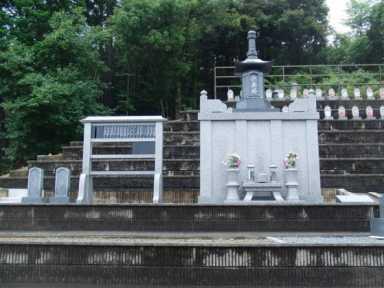円福寺墓地
