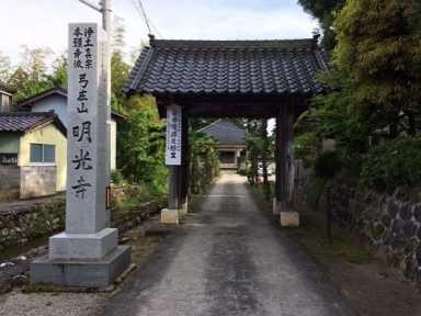 明光寺墓地