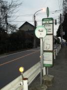 バス停の目の前が霊園というのは嬉しい