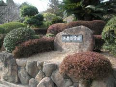 霊園の看板