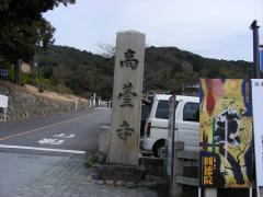 バス停「東山安井」で降りると便利
