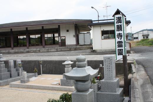 左の建物が休憩所、右が管理事務所。一画の墓地は道の下にあるのが気になった