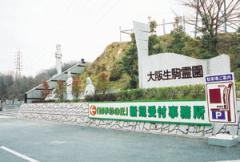 近鉄「東生駒駅」からは年中無休で送迎バスが運行されている