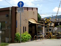 能勢電鉄妙見線「滝山駅」