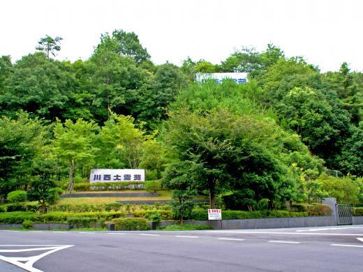 川西大霊園入口