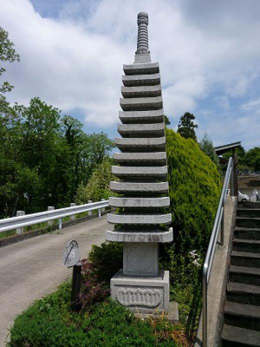 シンボルの塔