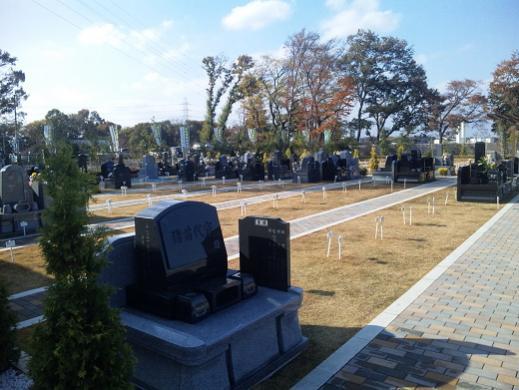駅から歩ける公園墓地