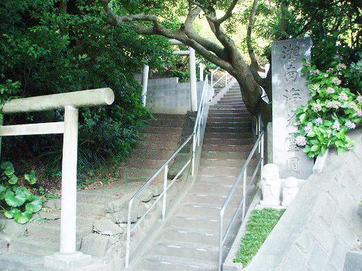 湘南海光霊園の入り口