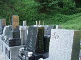 和墓と洋墓