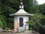 合祀の永代供養塔