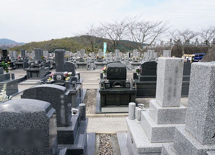 和型、洋型から選べる「セット規格墓地」