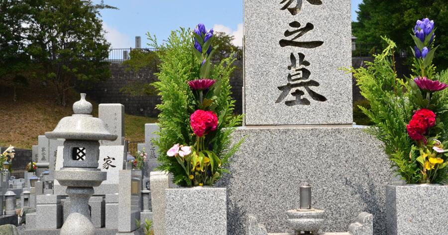 お墓の基礎知識 – 霊園・墓地、永代供養墓、納骨堂、樹木葬、墓石・石材店のイロハ | 霊園・墓地のことなら「いいお墓」