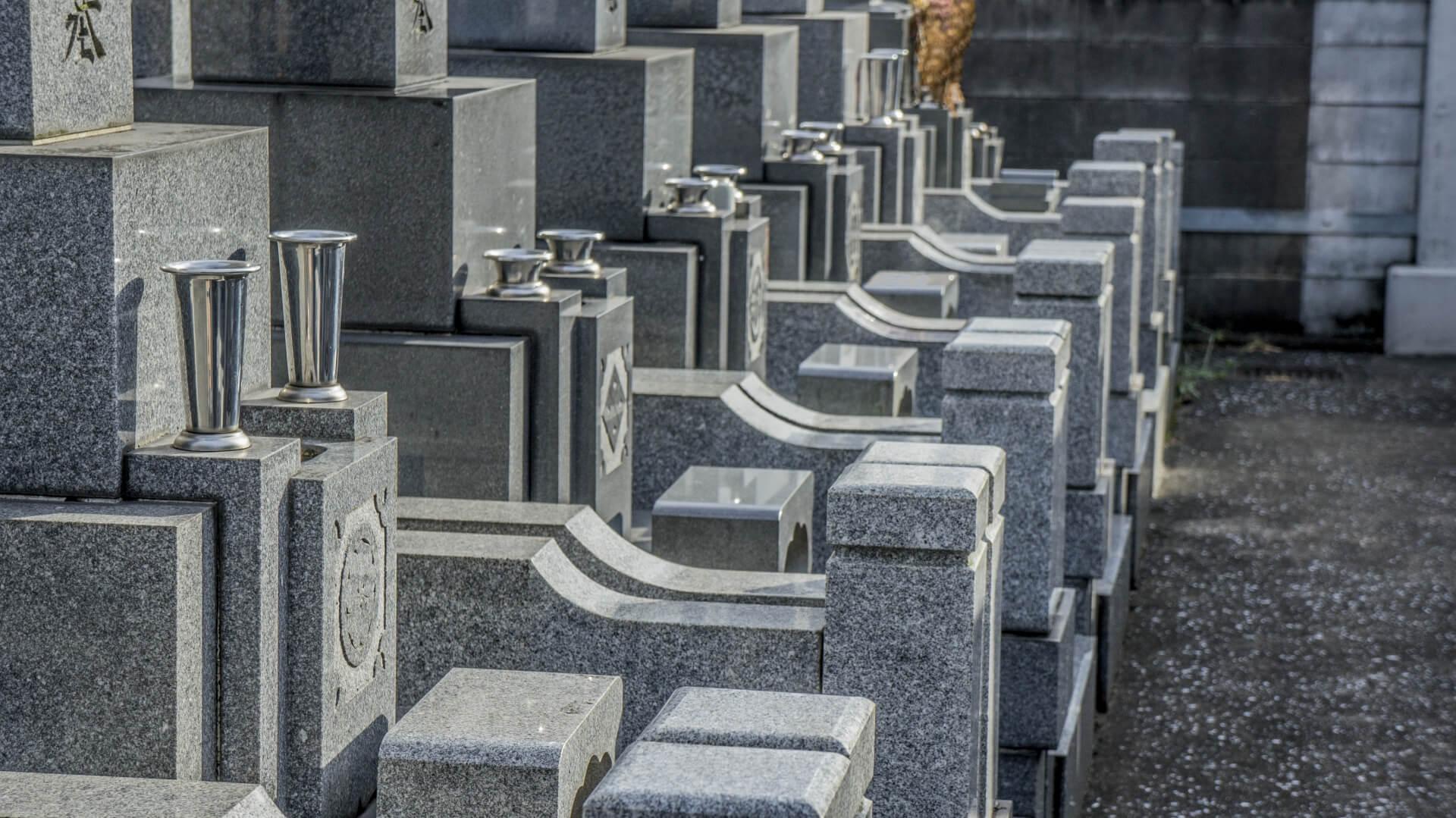 お墓 探し 東京