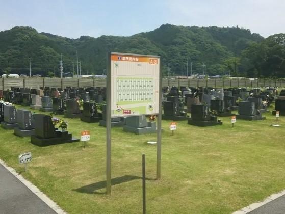 浜松市営船明墓地