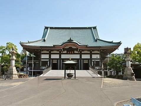 覚王山日泰寺 本堂