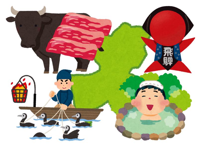 岐阜県の霊園・お墓のイメージ画像