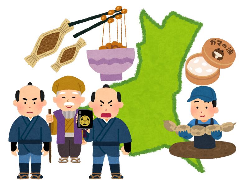 茨城県の霊園・お墓のイメージ画像