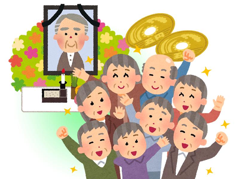 長寿銭と呼ばれる千葉県の葬儀の特徴のイメージ