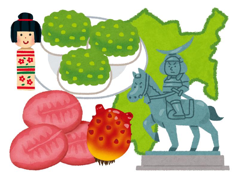 宮城県の霊園・お墓のイメージ画像