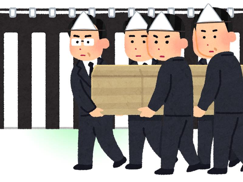 参列者が死に装束を身につける埼玉県の葬儀の特徴のイメージ