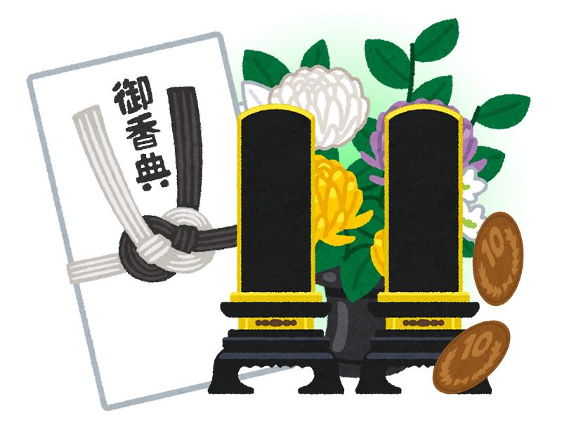 群馬県の葬儀のイメージ画像