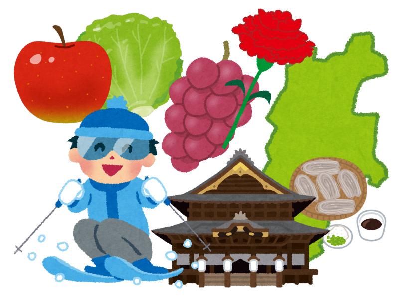 長野県の霊園・お墓のイメージ画像