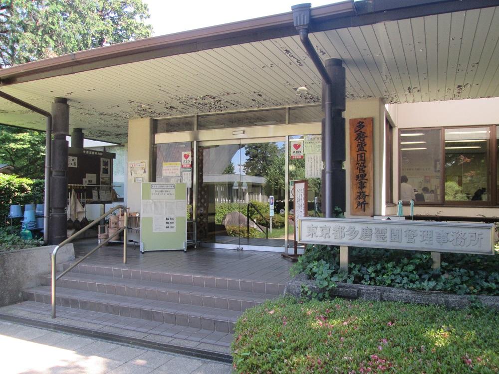 都立多磨霊園の管理事務所は正面入口にある