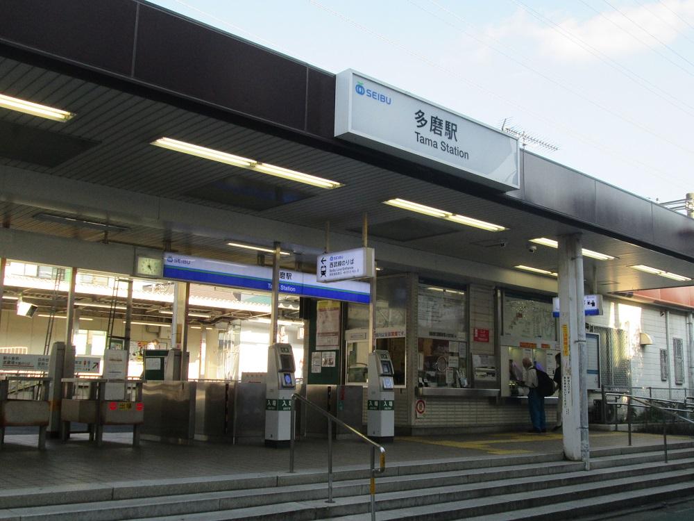 都立多磨霊園の最寄り駅である西武多摩川線「多磨駅」