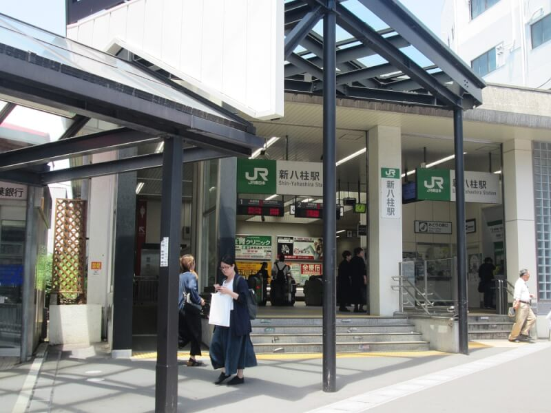 都立八柱霊園の最寄り駅のJR武蔵野線「新八柱駅」