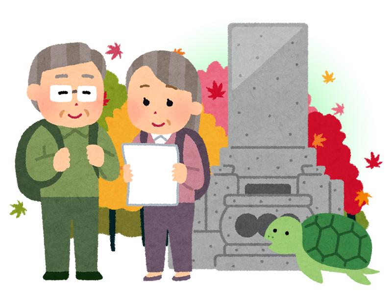 鳥取県のお墓の独特な風習について