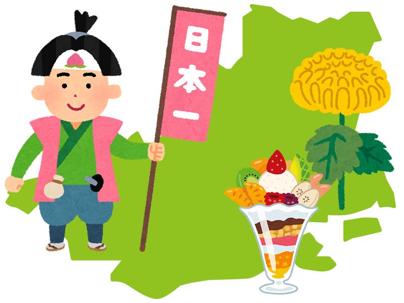 岡山市の霊園・お墓のイメージ画像