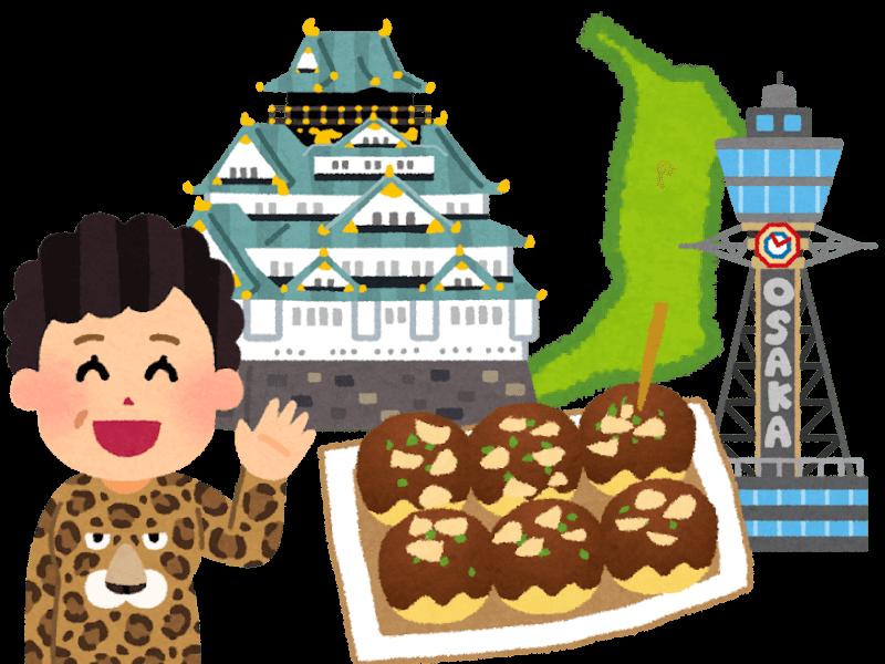 大阪府の霊園・お墓を紹介するイメージイラスト
