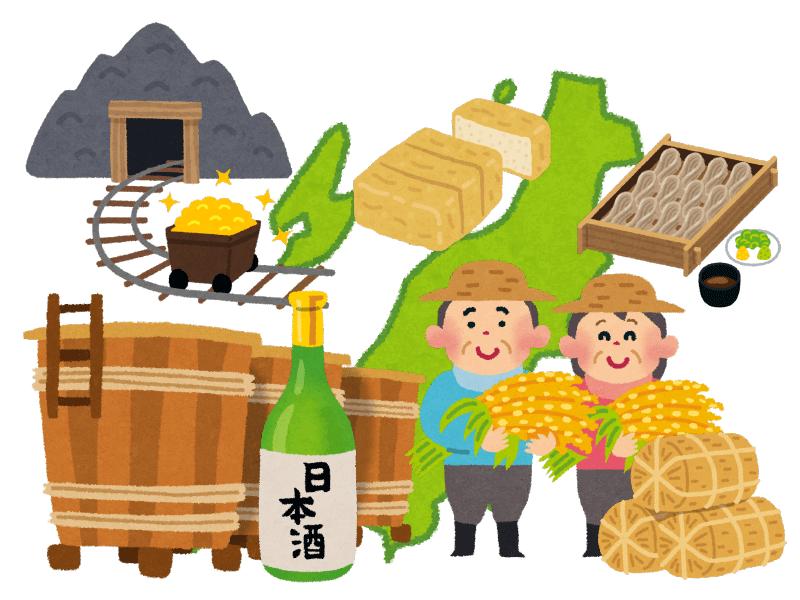 新潟県の霊園・お墓のイメージ画像
