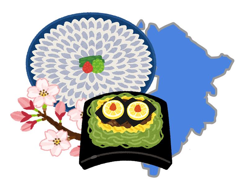 下関市の霊園情報イメージ