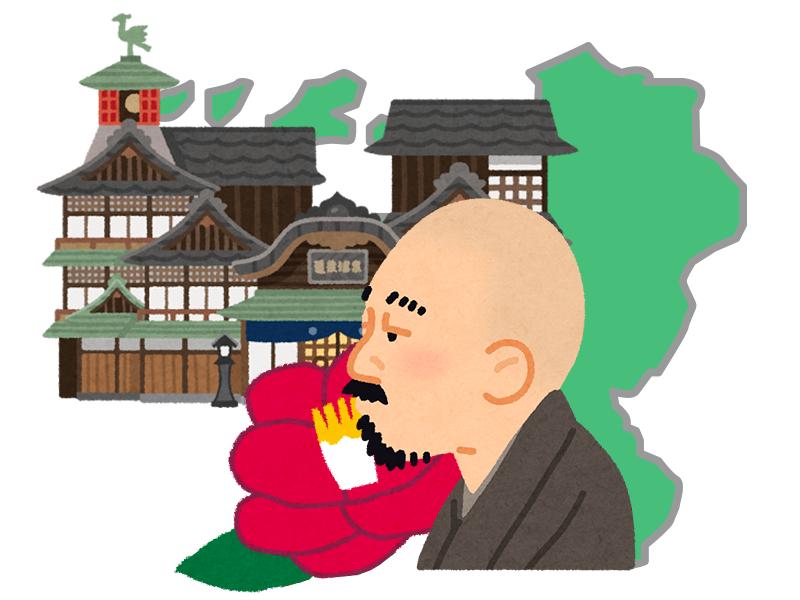 松山市の霊園情報イメージ
