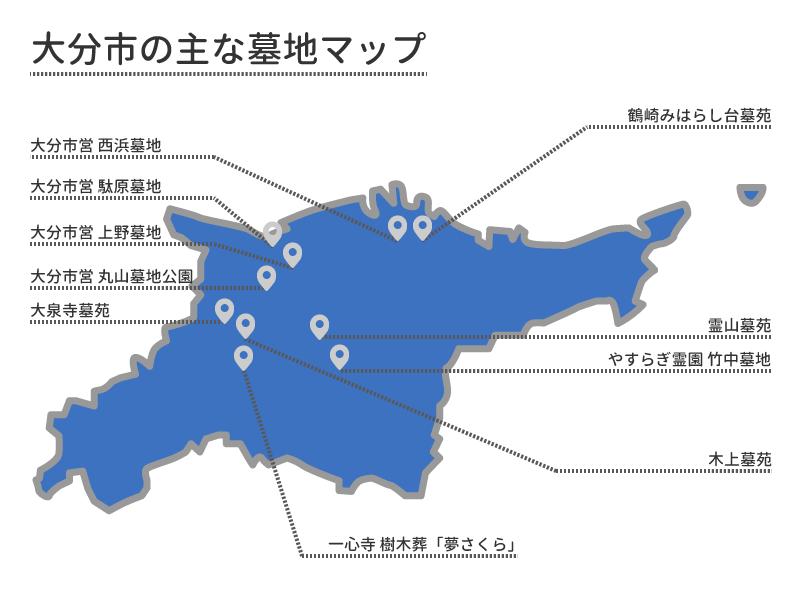 大分市の主な墓地マップ