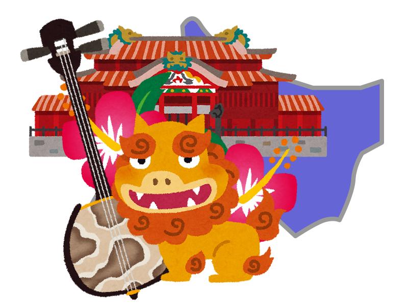 那覇市の霊園情報イメージ