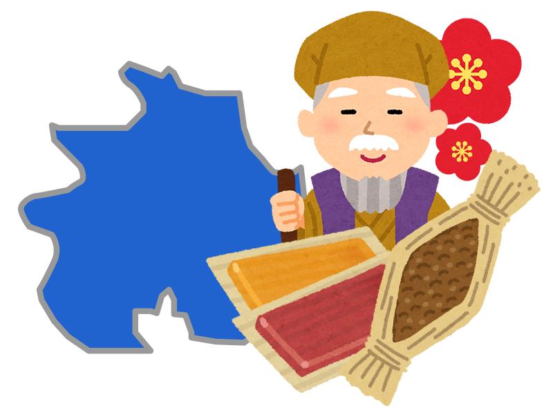 水戸市の霊園情報イメージ