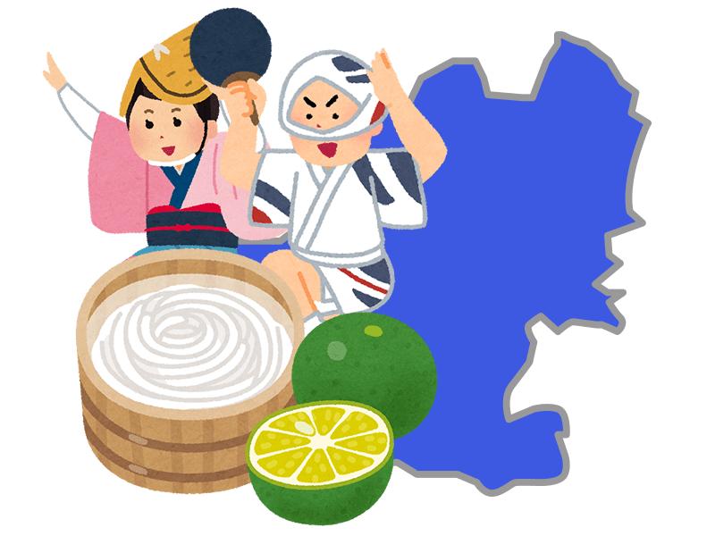 徳島市の霊園情報イメージ