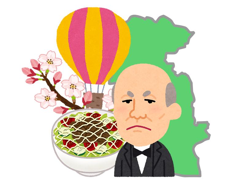 佐賀市の霊園情報イメージ