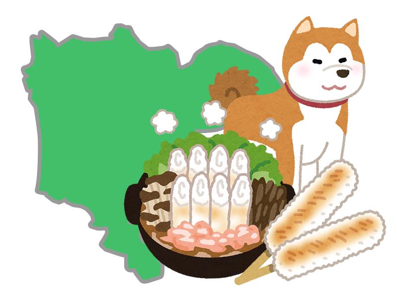 秋田市の霊園情報イメージ