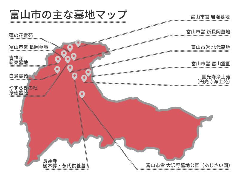 富山市の主な墓地マップ