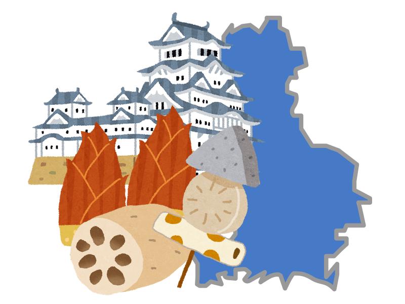 姫路市の霊園情報イメージ