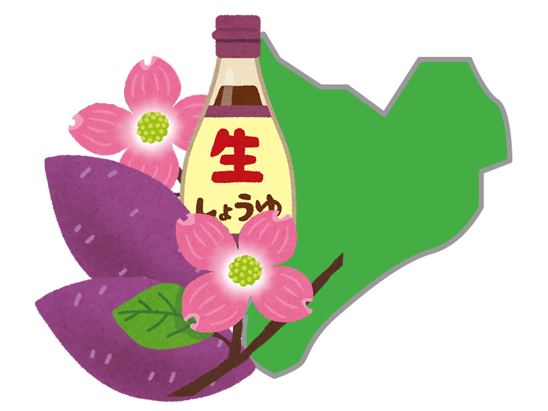 尼崎市の霊園情報イメージ
