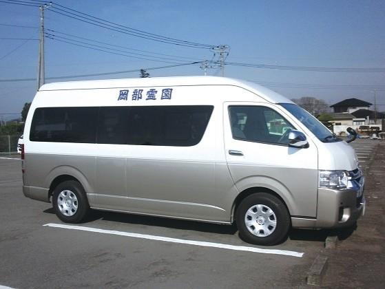 岡部霊園では乗りたい時間・場所を指定できるデマンドバスも運行している